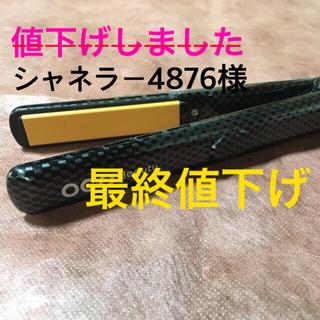 シャネラー4876様 専用 ✧︎最終値下げ✧︎ コンパクト ヘアアイロン(ヘアアイロン)