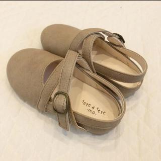 futafuta - テータテート 靴