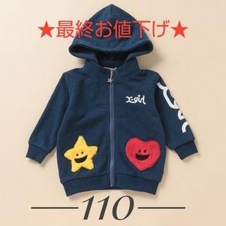 エックスガールステージス(X-girl Stages)のX-girl  裏毛 キラッキー×ハート パーカー&スカパン   110(ジャケット/上着)