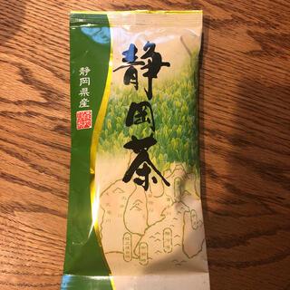静岡茶 煎茶 茶葉(茶)