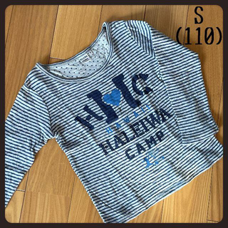 HALEIWA HAWAII  ボーダーロンT S(110)(Tシャツ/カットソー)