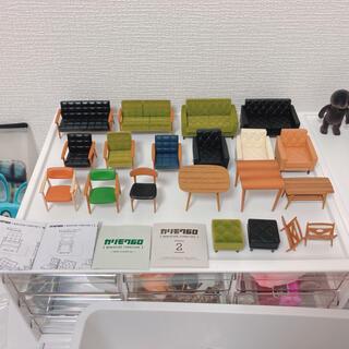 カリモクカグ(カリモク家具)のカリモク60 ミニチュアファニチャー ガチャ 全種類  ver.2 ニューカラー(その他)