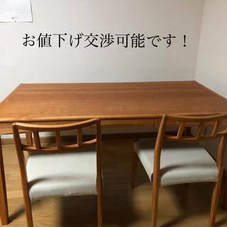 アクタス(ACTUS)のアクタスダイニングテーブル 椅子2脚は別出品中(ダイニングテーブル)