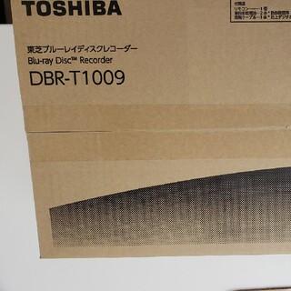 東芝 - 東芝 REGZA ブルーレイレコーダー DBR-T1009