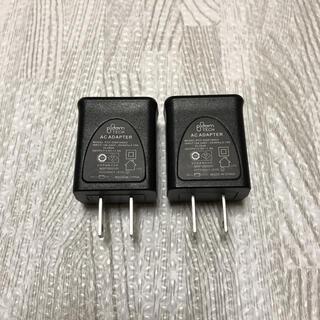 プルームテック(PloomTECH)のACアダプター2個 【携帯充電も可能】(バッテリー/充電器)