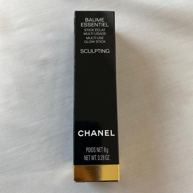 CHANEL(シャネル)のシャネル ボーム エサンシエル スカルプティング フェイスカラー コスメ/美容のベースメイク/化粧品(フェイスカラー)の商品写真
