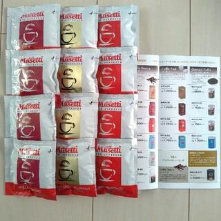 デロンギ(DeLonghi)のムセッティ カフェポッド コーヒー(コーヒー)