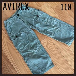 アヴィレックス(AVIREX)のAVIREXアビレックス キッズ カーゴパンツ 110(ワークパンツ/カーゴパンツ)