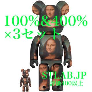 メディコムトイ(MEDICOM TOY)の3セット BE@RBRICK Mona Lisa 100% & 400% (その他)