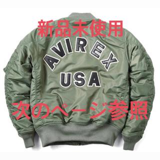 アヴィレックス(AVIREX)の☆新品未使用タグ付き☆ AVIREX MA-1 バックロゴ S(ミリタリージャケット)