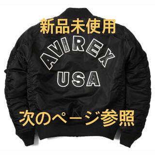 アヴィレックス(AVIREX)の☆新品未使用タグ付き☆AVIREX MA-1 バックロゴ S(ミリタリージャケット)