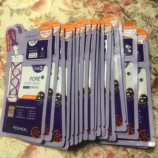 新品未使用♡メディヒール フェイスパック 紫 22枚セット 免税店限定(パック/フェイスマスク)