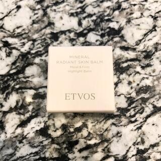 ETVOS - 【新品未開封】ETVOS ミネラルラディアントスキンバーム