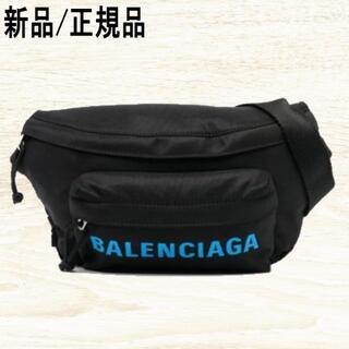 バレンシアガ(Balenciaga)の◆新品◆ BALENCIAGA Wheel ロゴ ベルトパック S(ウエストポーチ)