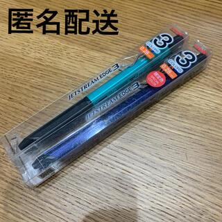 三菱鉛筆 - 新品未使用 ジェットストリームエッジ3 2本セット