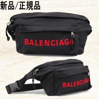 バレンシアガ(Balenciaga)の◆新品◆ BALENCIAGA Wheel ロゴ ベルトパック S(ボディバッグ/ウエストポーチ)