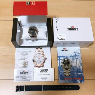 ティソ(TISSOT)のTissot ジェントルマン パワーマチック シリシウム 青文字盤(腕時計(アナログ))