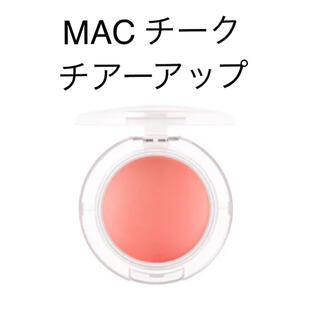 MAC - MAC グロープレイブラッシュ