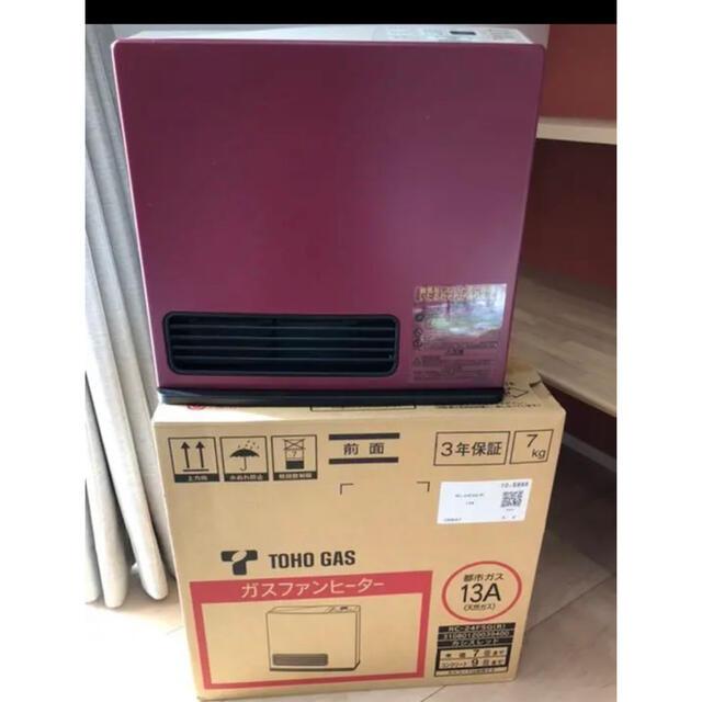 東邦(トウホウ)の東邦ガスファンヒーター 美品 スマホ/家電/カメラの冷暖房/空調(ファンヒーター)の商品写真