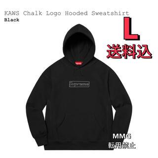 シュプリーム(Supreme)のL Chalk Logo Hooded Sweatshirt(パーカー)