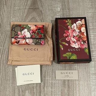Gucci - グッチ GGブルームス キーケース 新品