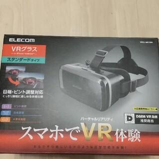 エレコム(ELECOM)のVRゴーグル エレコム VRG-M01BK(その他)