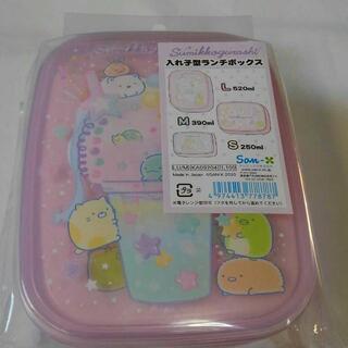 すみっコぐらし 入れ子型ランチボックス3P ピンク(弁当用品)