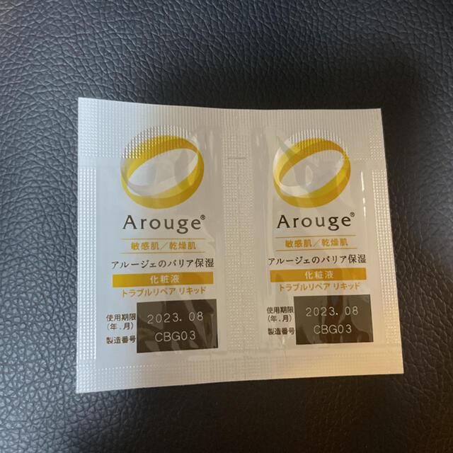 Arouge(アルージェ)のアルージェ 化粧水 化粧液 コスメ/美容のスキンケア/基礎化粧品(化粧水/ローション)の商品写真