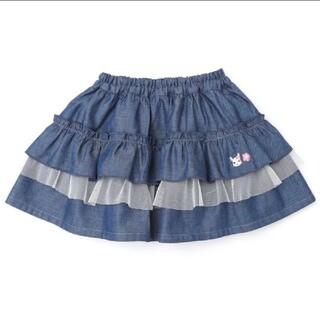 クーラクール(coeur a coeur)の新品タグ付き クーラクール スカート(スカート)