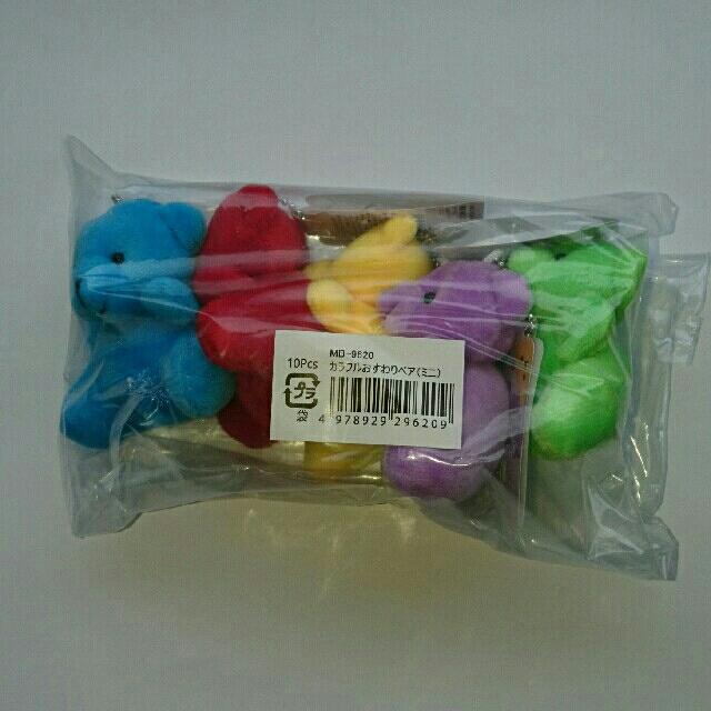 嵐(アラシ)の嵐 おすわりベア turningup エンタメ/ホビーのおもちゃ/ぬいぐるみ(ぬいぐるみ)の商品写真
