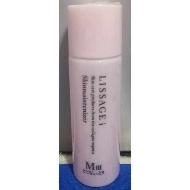 LISSAGE(リサージ)のリサージiスキンメインテナイザーMⅢ保湿化粧液 コスメ/美容のスキンケア/基礎化粧品(化粧水/ローション)の商品写真