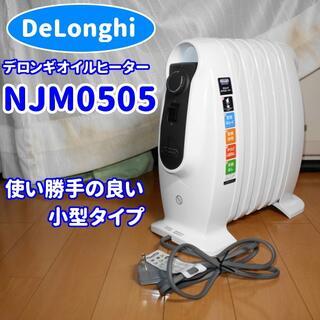 デロンギ(DeLonghi)の✨小型軽量モデル !✨デロンギ オイルヒーター NJM0505(オイルヒーター)