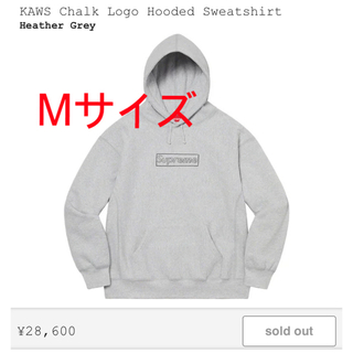 シュプリーム(Supreme)のSupreme KAWS Chalk Logo Hooded Sweat M(パーカー)