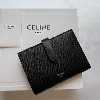セリーヌ(celine)のCELINE  セリーヌ ミディアム ストラップウォレット 財布カーフスキン(財布)