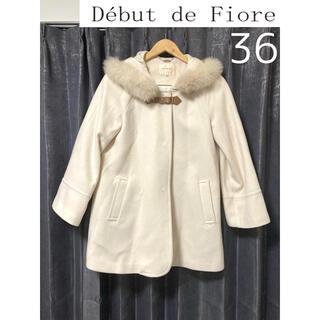 Debut de Fiore - 【美品*定価5万】デビュー・ド・フィオレ*ファーポンチョコート