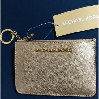 Michael Kors - タグ付き マイケルコース カード入れ ミニウォレット