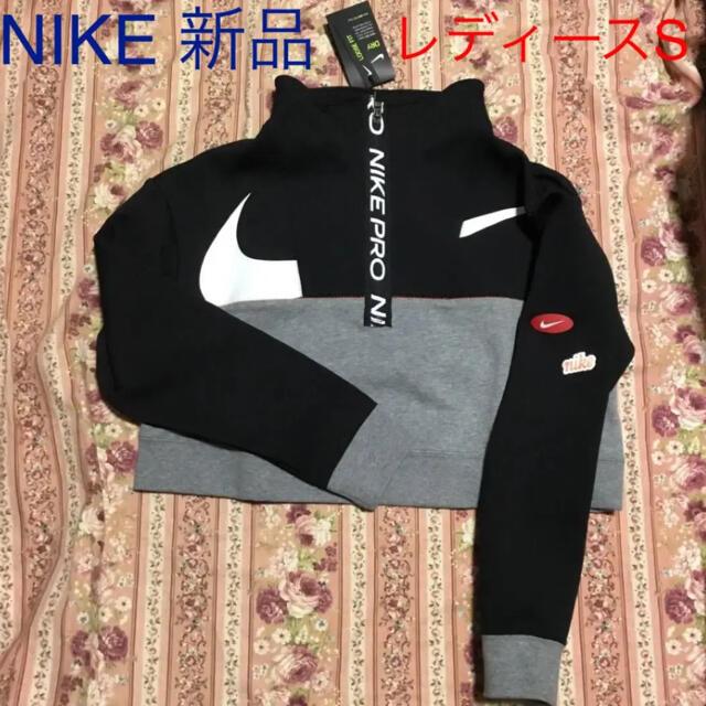 NIKE(ナイキ)のNIKE ナイキ DRI-FIT スウェット トレーナー レディース S  新品 スポーツ/アウトドアのランニング(ウェア)の商品写真