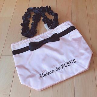 メゾンドフルール(Maison de FLEUR)の【新品.タグ付き】♡メゾンドフルール♡限定♡フリルリボントートバッグ♡(トートバッグ)