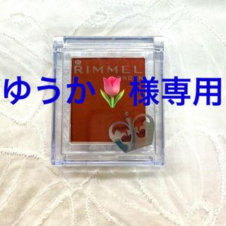 RIMMEL - 【ゆうか🌷様専用】リンメル プリズム パウダーアイカラー  アイシャドウ