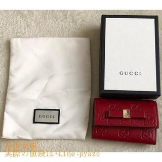 Gucci - ※最初値下げ GUCCI キーケース 収納袋(保管袋),箱付き