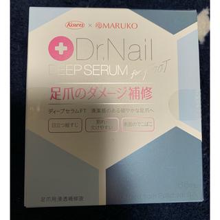 マルコ(MARUKO)のドクターネイルディープセラム FT6.6ml(ネイルケア)