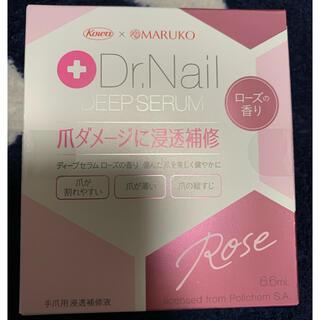 マルコ(MARUKO)のドクターディープセラム ローズ香り6.6ml(ネイルケア)