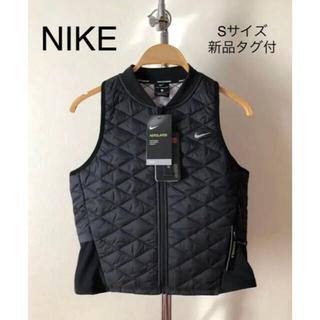 NIKE - 新品タグ付☆NIKE ナイキ ランニングベスト ジャケット 黒 ウィメンズ S