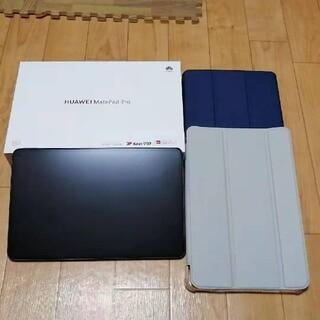 ファーウェイ(HUAWEI)のHuawei MatePad Pro 10.8インチ RAM6G ROM128G(タブレット)