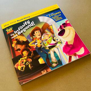 トイ・ストーリー - ディズニー英語絵本 洋書 CD付き 3話収録 トイストーリー
