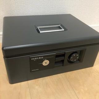 コクヨ(コクヨ)のコクヨ 手提げ金庫 CB-11DM(ダークグレー)(オフィス用品一般)