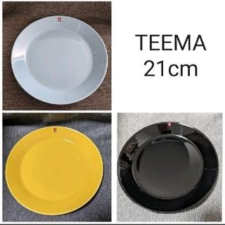 イッタラ(iittala)のティーマ プレート 21センチ 3色(食器)