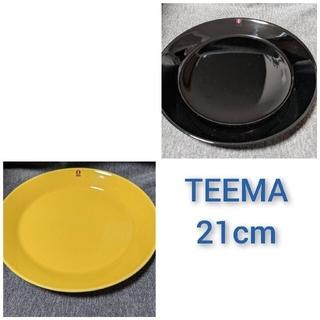 イッタラ(iittala)のティーマ プレート 21センチ 2色(食器)