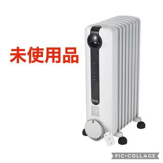 デロンギ(DeLonghi)の未使用品 デロンギ オイルヒーター DeLonghi JRE0812(オイルヒーター)