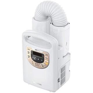 アイリスオーヤマ - カラリエ ふとん乾燥機 パールホワイト KFK-C3-WP アイリスオーヤマ